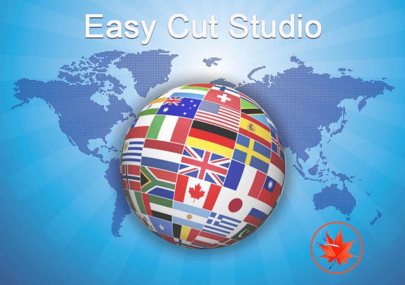 EasyCutStudio Image.png
